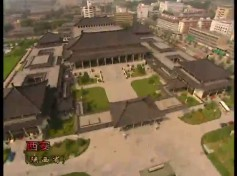 陝西歴史博物館