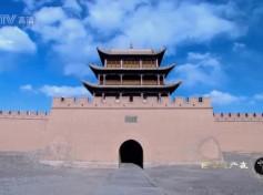 世界遺産ー万里の長城1