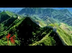 美しい中国1