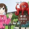 浪漫约会 知多游! 知多蜜露库和其他知多小姐为您介绍日间贺岛和筱岛啦