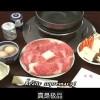 日本三大和牛之一松阪牛肉