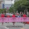 第29届 名古屋EKITOPIA节