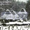 冰雪覆盖的飞弹村