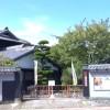 津岛迷人短片2018・A组 最后的电影